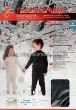 термокомплект детский для мальчика с воротником